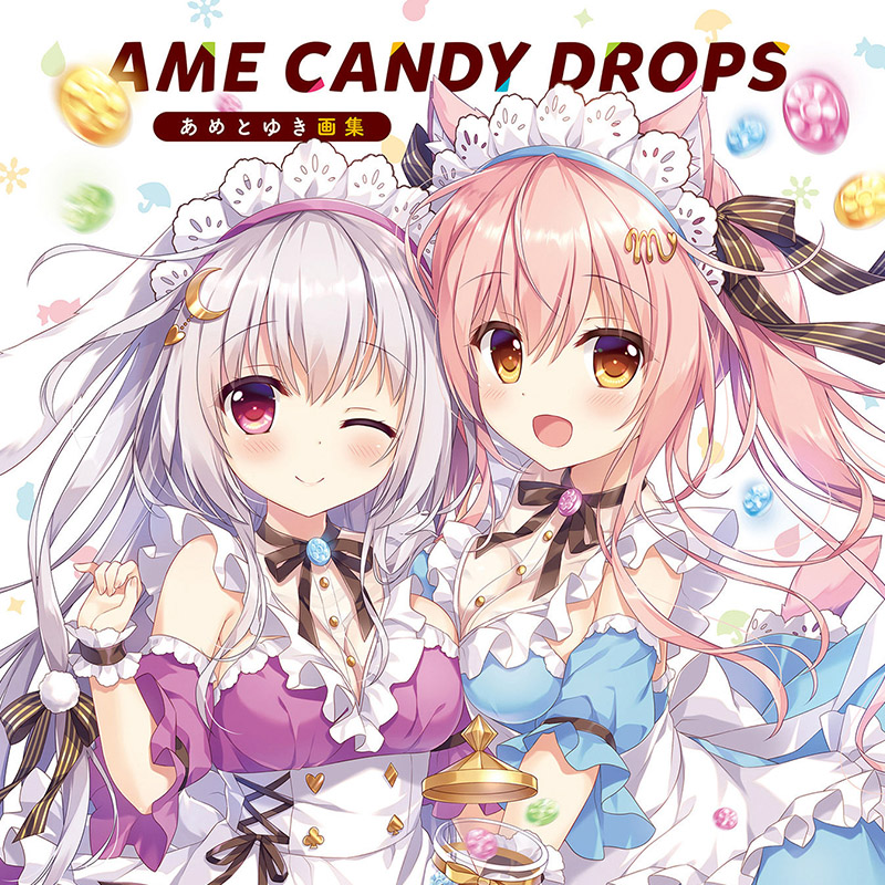AME CANDY DROPS あめとゆき 画集